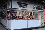 търговско обзавеждане на бижутерски магазин