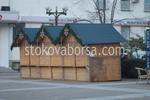 Дървени сергии