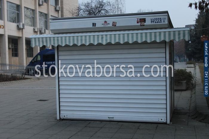 изграждане на метален търговски павилион