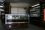 островна хладилна витрина