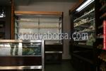 островни хладилни витрини за хранителни стоки